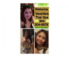 🌹🌹🌹🌹🌹🌹🌹🌹🌹🌹Vera Vera Relaxing Massage (808)-295-0011 💜💜💜💜💜💜💜💜💜💜